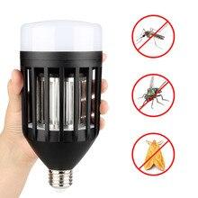 2 IN 1 Electric Mosquito Trap Lamp Led Killer 8W E27 UV Light Night 3 Modes repellent Zapper