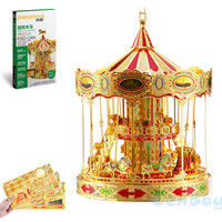 Piececool Merry Go Round 3D Laser Cutting DIY Metallic Puzzle Merry Go Round 3D Metal Puzzle
