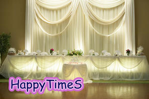 33m Wedding Decoration White Event Curtain Backdrop Stand