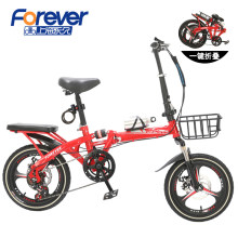 High Quality 16/20 Inch 7 Speed Student Folding Bike bicicleta Double Disc Brake Mountain Road Kids Bike Men and Women Bicycle(China)