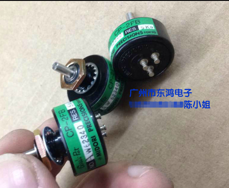 Original new 100% Japan conductive plastic potentiometer resistance CP-2FB 5K electrodeless 360 potentiometer (SWITCH) [vk] helipot r257c 10k conductive plastic potentiometer 360 degree turn switch