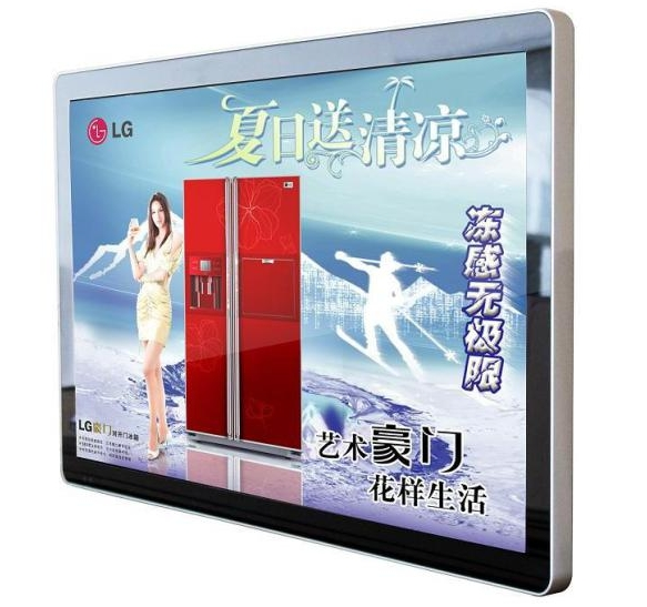 32 47 55 65 70 84inch 3G Tft Lcd Hd Cctv Monitor Display HDMI IR Multi Touch Wide Screen PC TV  VGA/AV/TV All In One PC
