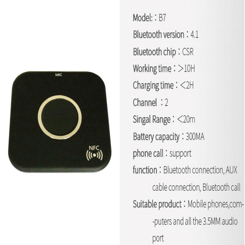 audio music receiver (15)