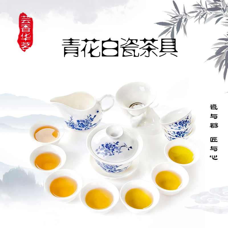Ensemble de tasses en céramique chinoise ensemble de théière KungFu thé cadeau chinois