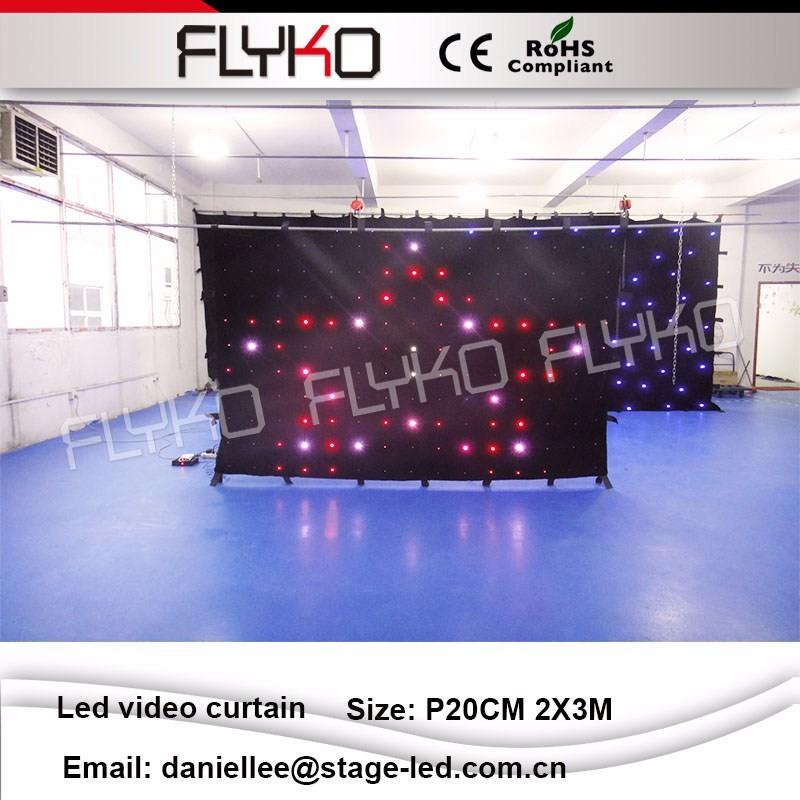 LED video curtain 0312