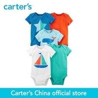 Carter S 5 Pack Baby Children Kids Clothing Boy Summer Short Sleeve Cotton Original Bodysuits 126H323