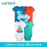 Carter S 5 Pack Baby Children Kids Clothing Boy Summer Short Sleeve Cotton Original Bodysuits 126H323