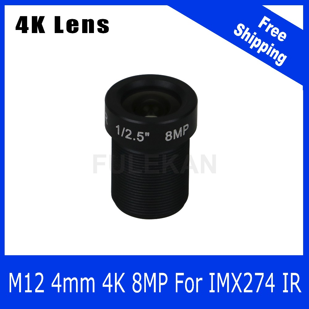 4K Lens 8Megapixel Fixed M12 Small Lens 1/2.5 inch 4mm 100 Degree For SONY IMX274 4K IP CCTV camera Free Shipping starlight lens 3mp 4mm fixed aperture f1 5 for sony imx290 imx291 ip camera free shipping