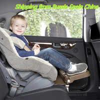 เด็กรถที่นั่งเหยียบสำหรับเด็กเข่า guard ป้องกันความปลอดภัยเบาะรถยนต์ที่นั่ง footrest booster ที่นั่ง footrest