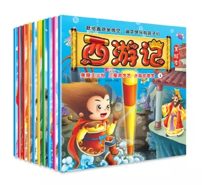 10pcs/set Journey To The West For Kids Children Learning Hanzi With Pin Yin, Great Classic Novel Of Chinese Literature Book