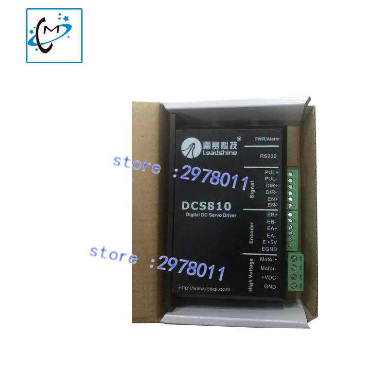 wholesale 1 PC eco solvent printer spare parts New leadshine digital DC servo driver DCS810 selling 2017 hot sale a4 digital eco solvent printer print on vinyl pvc card