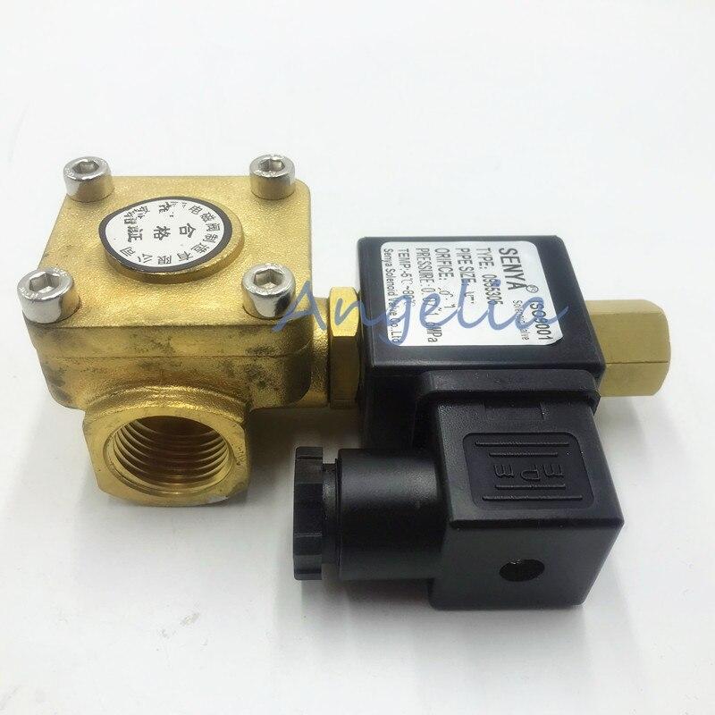 AC220V,DC24V/12V G1 DN25 Brass Electric Solenoid Valve 232 psi Air compressor Normally Open