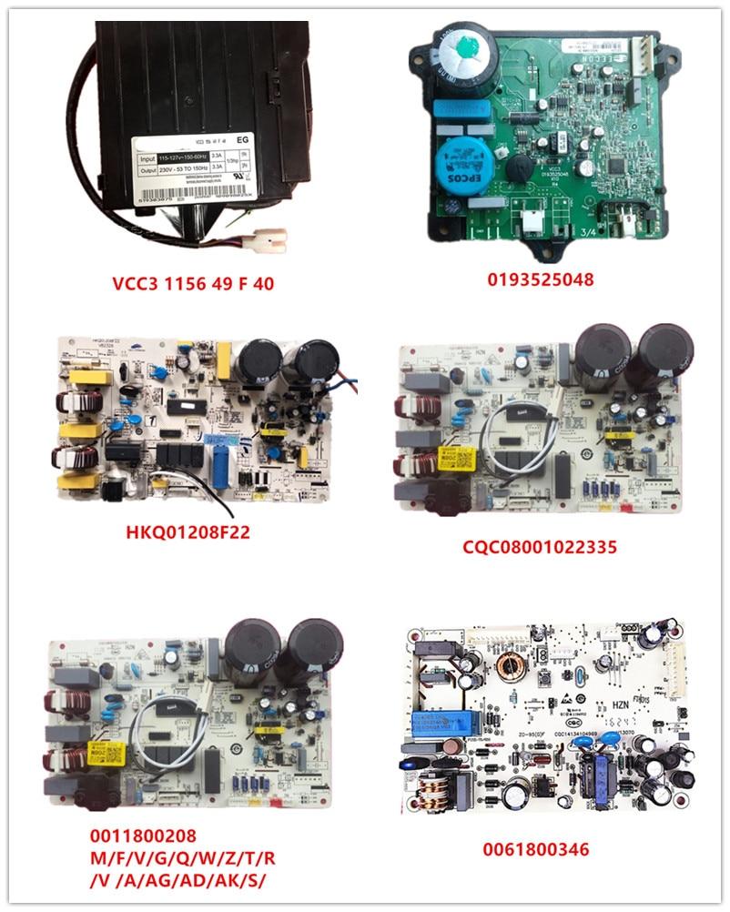 VCC3 1156 49 F 40| 0193525048| HKQ01208F22| CQC08001022335| 0011800208 M/F/V/G/Q/W/Z/T/R/V/A/AG/AD/AK/S/ | 0061800346