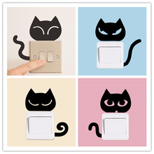 PVC Cartoon Kitty Switching Wall Stickers Car Kids Room Living Bedroom Marriage Decorative