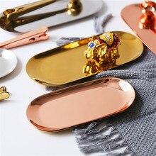Розовое золото металлический стол для хранения тарелка скандинавский элегантный косметический Органайзер поднос минималистичный скандинавский ювелирный поднос