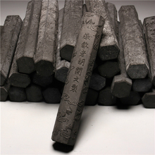 Antique 80s Old Ink Stick Pure Pine Soot Traditional Chinese Painting Inkstick Calligraphy Writing Dense Grinding Block