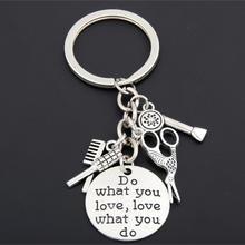 1 шт. заколка-стилист, брелок, расческа, фен, ножницы, цепочка для ключей из сплава, золото, серебро, брелок для женщин, мужчин, ювелирное изделие, Парикмахерская, подарок E1662