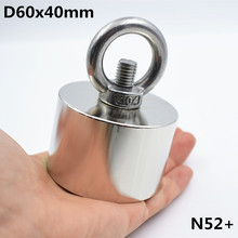 лучшая цена Neodymium magnet N52 D60x40 Super strong round magnet 250kg Rare Earth strongest permanent powerful magnetic iron shell