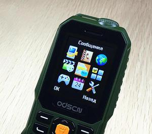 Image 4 - Dual Sim Fm Radio Bluetooth Luidspreker Mp3 Drukknop Flashligt Mobiele Telefoon Goedkope Gsm Mobiele Telefoons Russische Toetsenbord t320