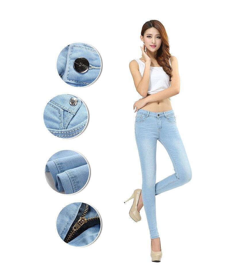 WQJGR Spring And Autumn Outfit Size Women Jeans Waist Slimming Feet Pencil Blue Women Jeans Women Long Pants 5
