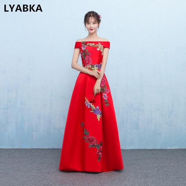 f8916b637214b Vestito da sera Abendkleider 2019 Design di Colore Rosso Borgogna Abiti da  ballo In Raso Con