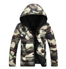 Новая пара новых капюшоном пальто толщиной проложенный камуфляж корейской версии