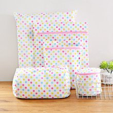 Cute laundry bags for washing machines Mesh Bra underwear Bag clothes Aid Laundry Saver Washing Lingerie Protecting