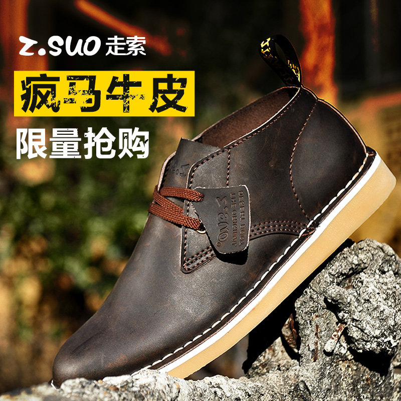 ZSUO Male leather commercial the loggerhead lacing shoes spring and autumn fashion daily casual low tide