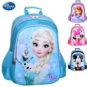 Disney 2018 Schoolbag Kids Backpack School Bags for Girls 8548dad773
