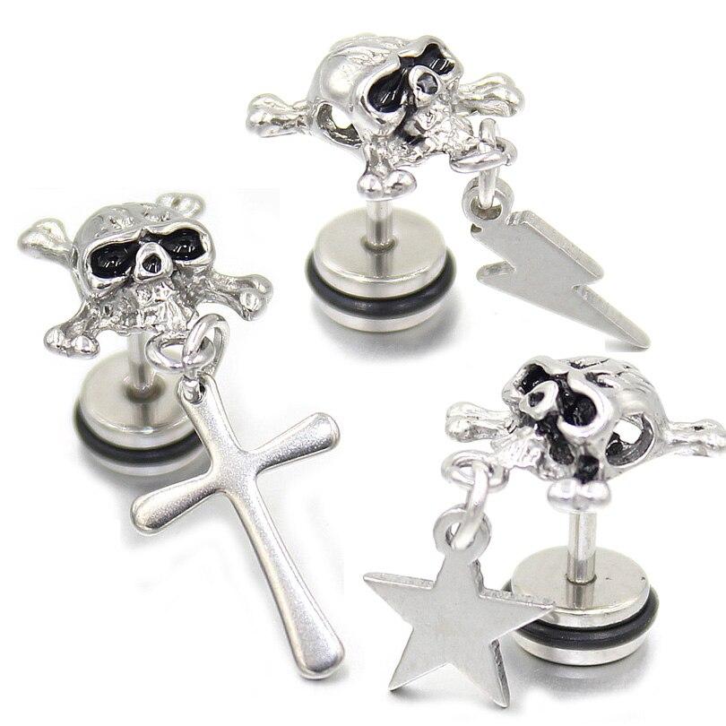 6pcs mix 3 style 16G Skull Earring Stainless Steel Tragus ear Studs Earrings Star Lightning Cross Charm Mens boy girl punk