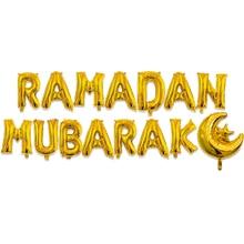 HAOCHU 16 pulgadas Decoración de Ramadán EID Mubarak globo de película de aluminio Luna Estrella de Plata letra dorada traje de pared de casa para musulmán