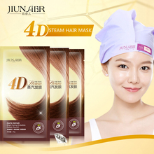 4D Steam Hair Care Mask Contain Argan Oil Essence Deeply Nourish Rapid Repair Improve Bifurcation The Hair loss Head care Beauty