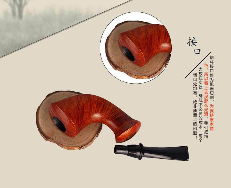 Three Dimensional Curved Surface Shape Of The New Stone Wood Pipe
