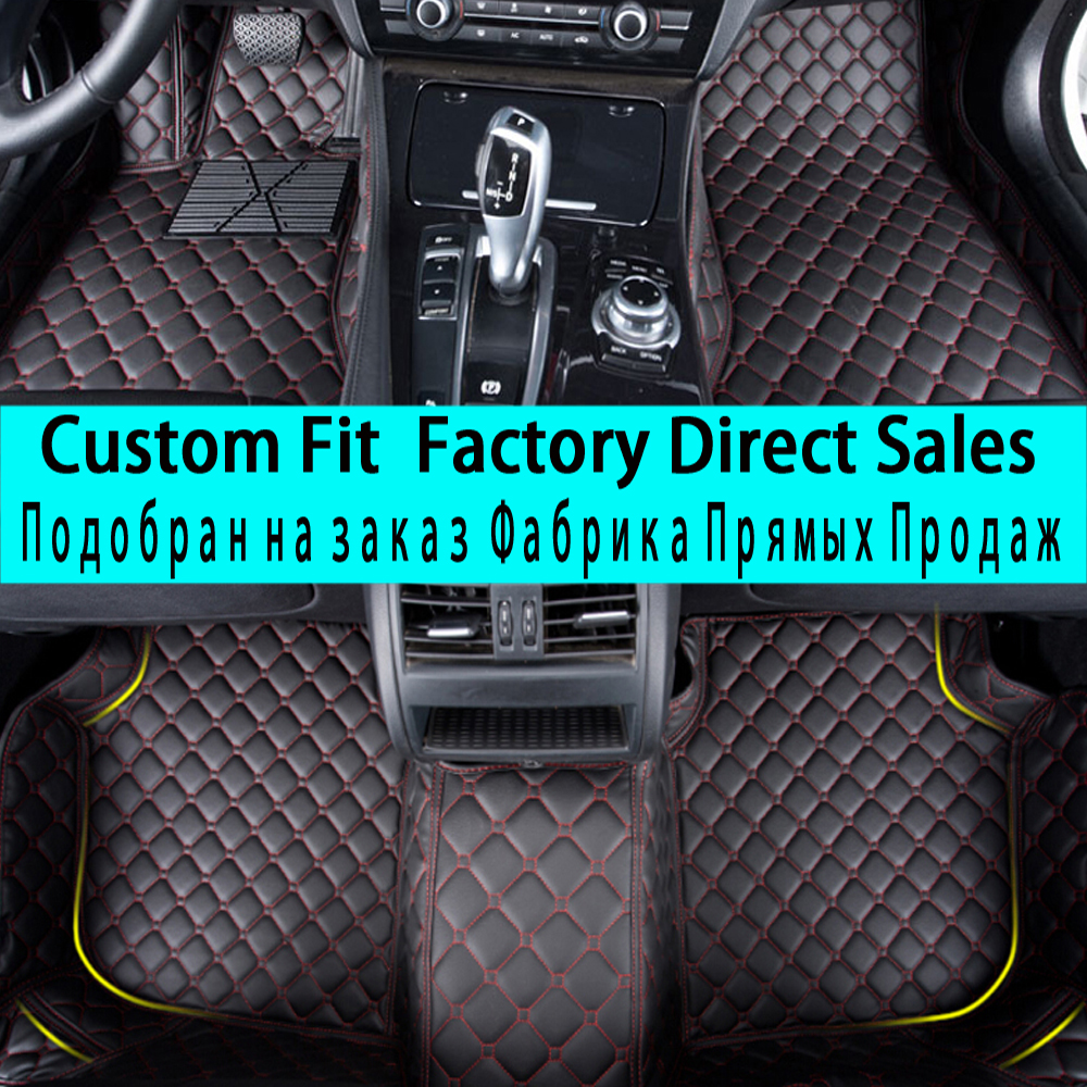 SUNNYFOX car floor mats for BMW 7 series E65 E66 F01 F02 G11 G12 730i 740i 750i 730d anti slip foot case rugs liners SUNNYFOX car floor mats for BMW 7 series E65 E66 F01 F02 G11 G12 730i 740i 750i 730d anti slip foot case rugs liners