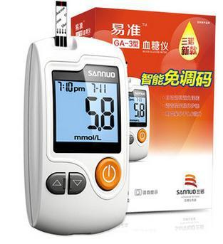 Medical Diabetic Household monitor 100pcs strips 100pcs Needles Lancets Blood Sugar Detection Blood Glucose Meters glucometer