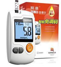 Sannuo Yizhu GA-3 Diabéticos Monitor con 100 unids Detección de Azúcar En La Sangre Las Tiras de Prueba 100 unids Lancetas Agujas Sangre Glucosemetro
