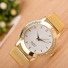 Роскошные женские часы Кристальные золотые брендовые браслет из нержавеющей стали аналоговые кварцевые наручные часы под платье часы Relogio Feminino