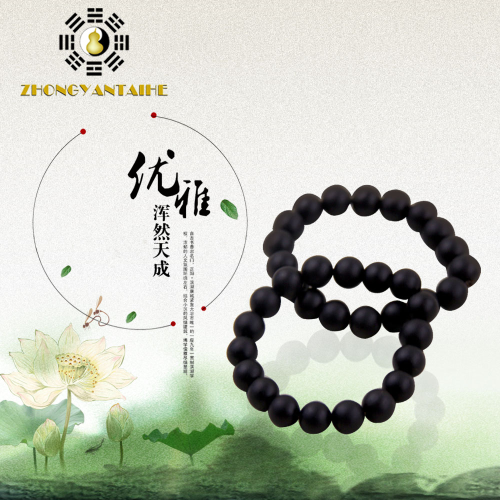 Bian Stone Guasha Board Massage Guasha Bracelets Stone Bracelet Stone stone