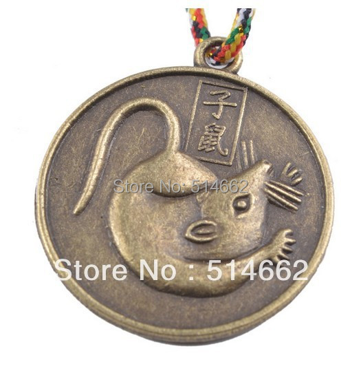Rat chinese zodiac charm pendant coin lucky feng shuifive element rat chinese zodiac charm pendant coin lucky feng shuifive element chain necklac y1091 aloadofball Choice Image
