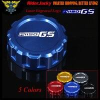 Blue Red Black Golden Titanium Motorcycle CNC Rear Brake Reservoir Cover Cap For BMW R 1150