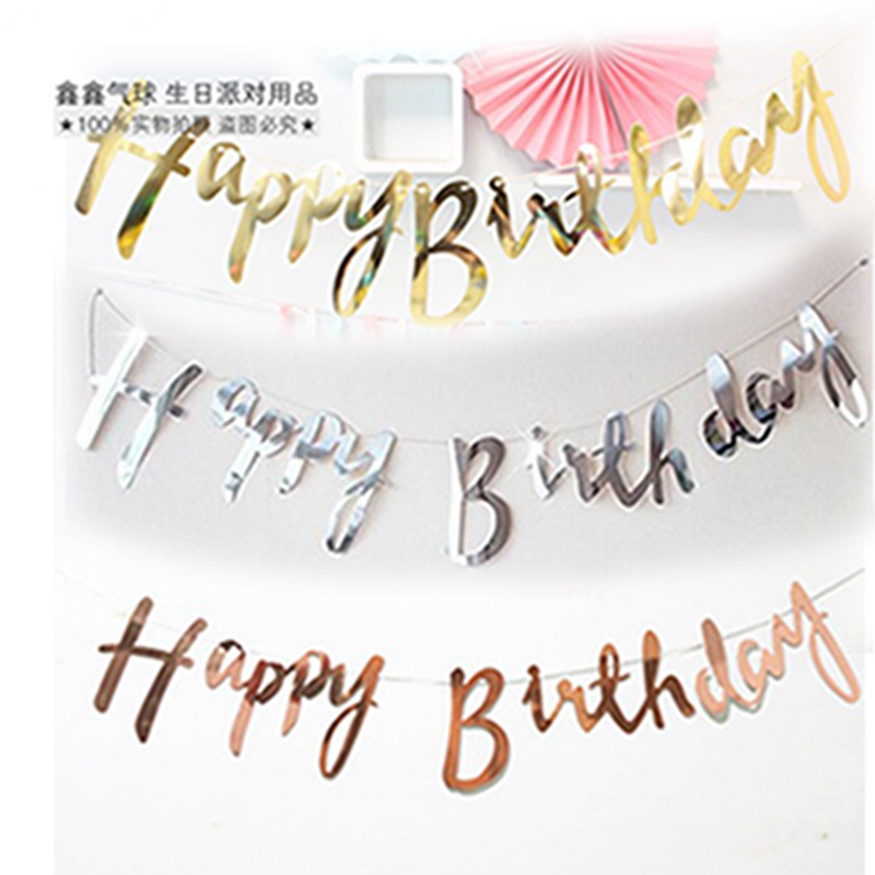 1 Set birthday dress up gilded pull flower Siamese happy birthday happy birthday letter banner pull flag Balloons and accessorie