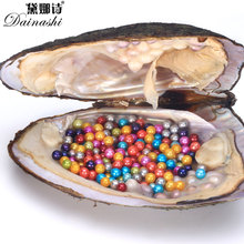 hot deal buy time limited wholesale price colorful loose pearl, 100pcs aaa round genuine akoya oyster pearls, diy jewelry making pearls