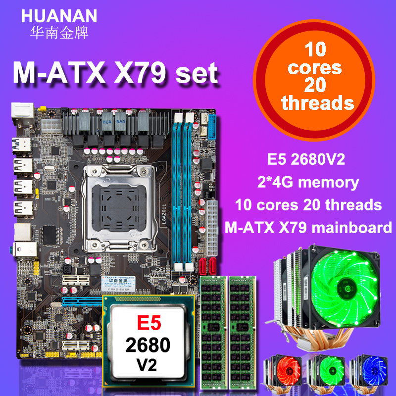 цены WUSON store computer DIY HUANAN X79 motherboard CPU Intel Xeon E5 2680 V2 with 6 heatpipes cooler RAM 8G(2*4G) DDR3 REG ECC