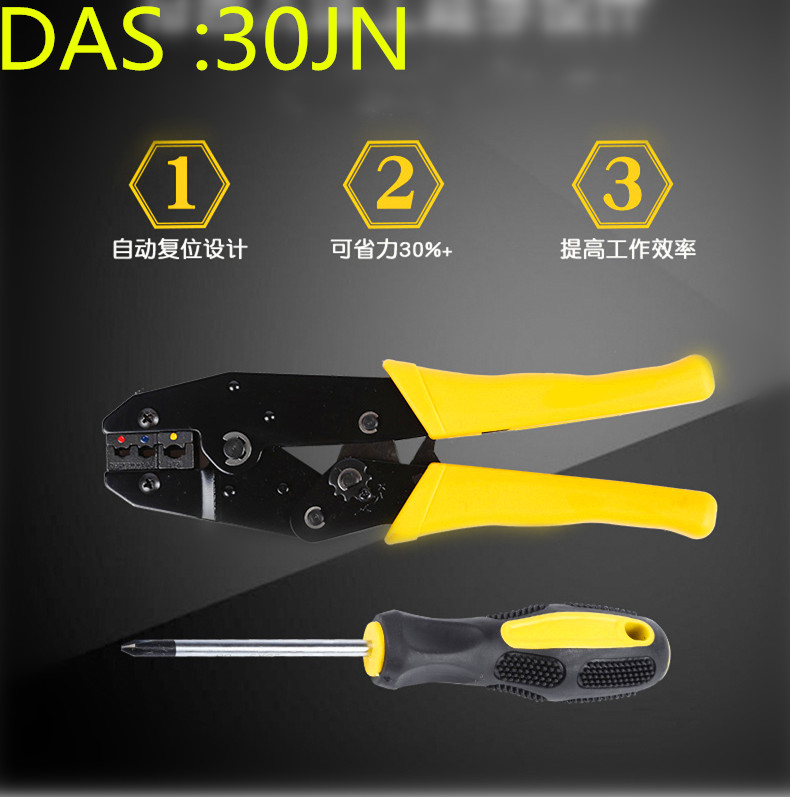 Купить с кэшбэком Crimping pliers with35WFB/A10/26TW/30J/03B Jaws for insulated terminals and non-insulated ferrules and Tab receptacles Hand tool