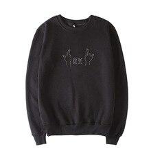 Skuggnas Boy Bye Sweatshirt Beyonce Unisex Fashion Jumper Funny Crew neck Sweatshirt High quality Tumblr Harajuku Casual Tops