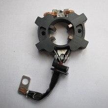 Электрический стартер карбоновые щетки держатель для Mitsubishi Ford Mondeo Focus Mazda M6 стартовый двигатель(Размер: 53*39 мм