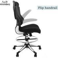 Высокое качество Лифт эргономичный стул регулируемый компьютерные стулья составление Приём офисного стула стул с Подлокотники для автомо