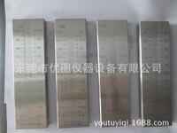 [공장 직접 판매] qxd 스크레이퍼 정밀 측정기  0-25/0-50/0-100 싱글  더블 그루브  스테인레스 스틸 파인