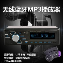 Auto Radio Stereo Bluetooth FM Aux del Ricevitore di Ingresso USB SD MMC + volante di Controllo remoto 12 V 1 din Car MP3 Multimedia Player