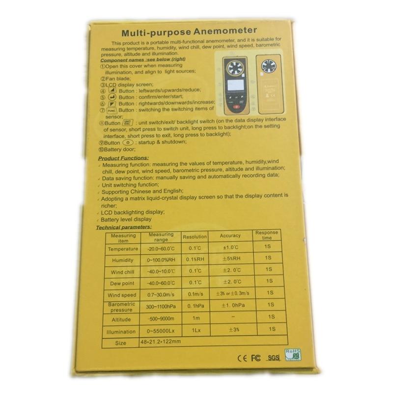 8in1 digitális LCD szélmérő barometrikus nyomás páratartalom - Mérőműszerek - Fénykép 2